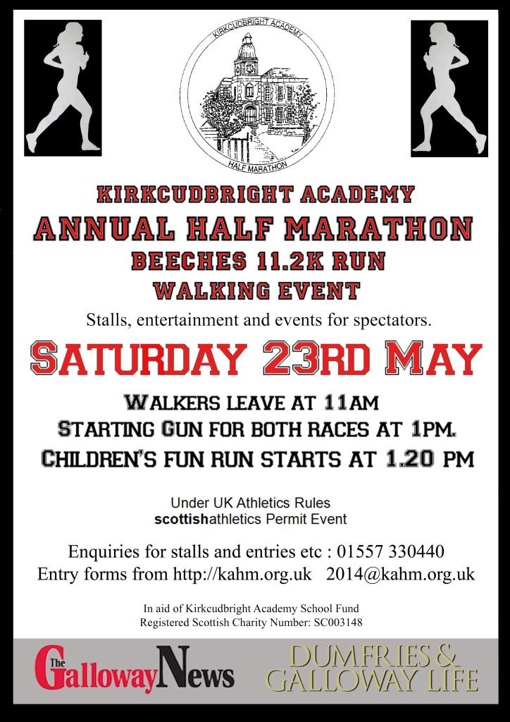 Half marathon poster 2015